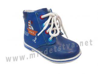Ботинки для мальчика B&G LD1816-27