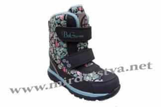 Ботинки на девочку Тюльпан-бирюза B&G-termo HL197-905