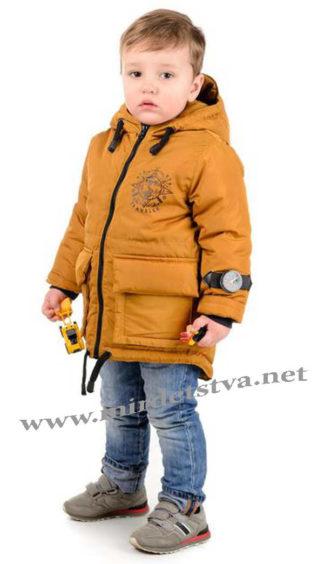 Демисезонная куртка с капюшоном для мальчиков и подростков Traveler Компас