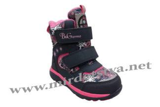 Детские ботинки на девочку фуксия B&G HL197-906