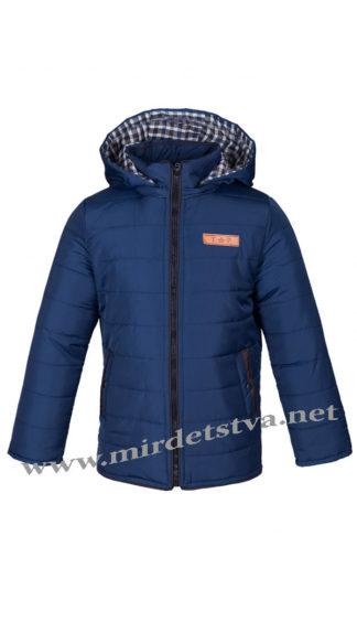 Красивая осенне-весенняя синяя куртка для малыша Kidzo 002