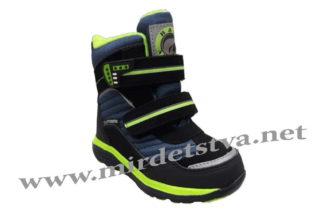 Легкие детские ботинки для мальчика B&G HL197-919