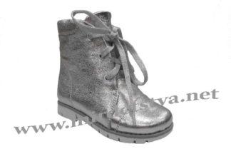 Осенние серебристые ботинки на девочку и подростка Tops Д-25.37