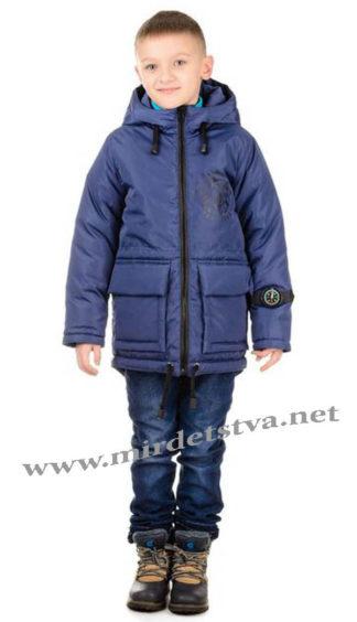 Синяя стильная демисезонная куртка для мальчика Traveler Компас