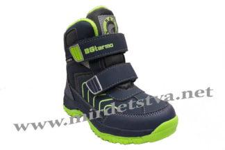 Стильные зимние ботинки на мальчика и подростка B&G HL197-921