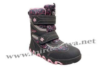 Теплые ботинки на девочку B&G RAY195-64