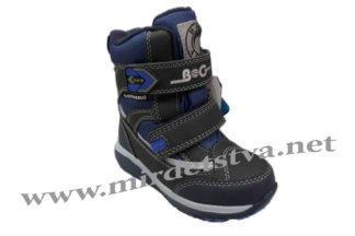 Теплые ботиночки для мальчика B&G HL197-912