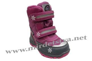 Теплые ботиночки для маленькой девочки B&G HL197-902