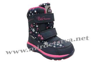 Теплые высокие зимние ботинки на девочек B&G HL197-904
