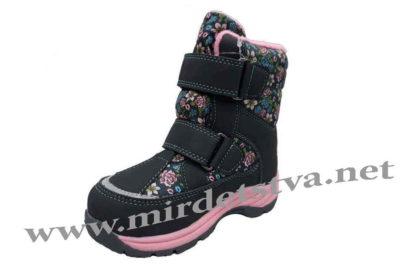 Зимние ботинки для девочек B&G termo RAY195-68