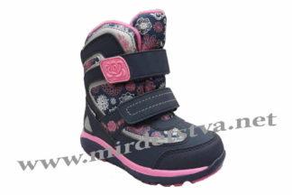Зимние термо ботинки для девочки B&G HL197-907