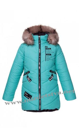 Бирюзовая детская зимняя куртка-пальто на девочку Kidzo 38