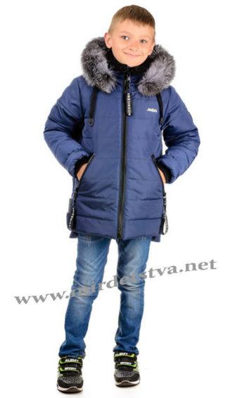 Детская синяя зимняя куртка на мальчика Traveler Туниит