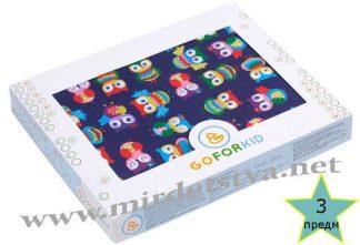 Постельное для новорожденного, комплект Лулу LC Goforkid 9116-210-995-1