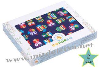 Постельный комплект новорожденного Лулу LC Goforkid 9116-210-995-2