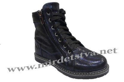 Синие зимние ботинки на девочку Tops ЗД-735.32