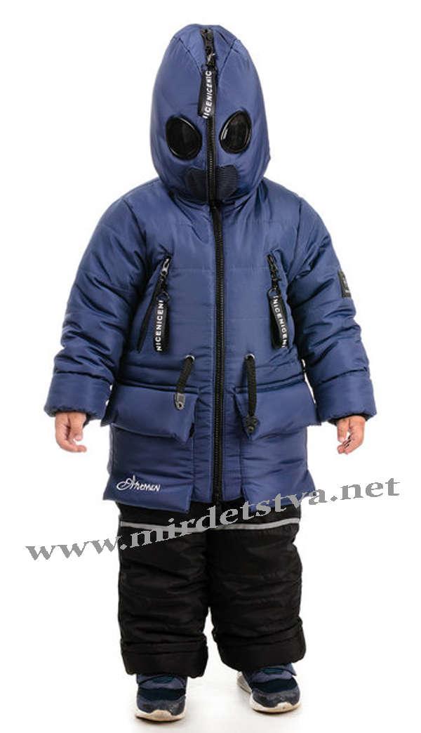 baf3095eaf8 Купить Синяя зимняя куртка с очками для мальчика Traveler Antmen в ...
