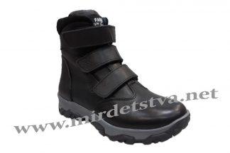 Зимние ботинки для мальчика Golovin 366-3(1)-16
