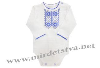 Боди с вышивкой для малыша See You БД12 08-12