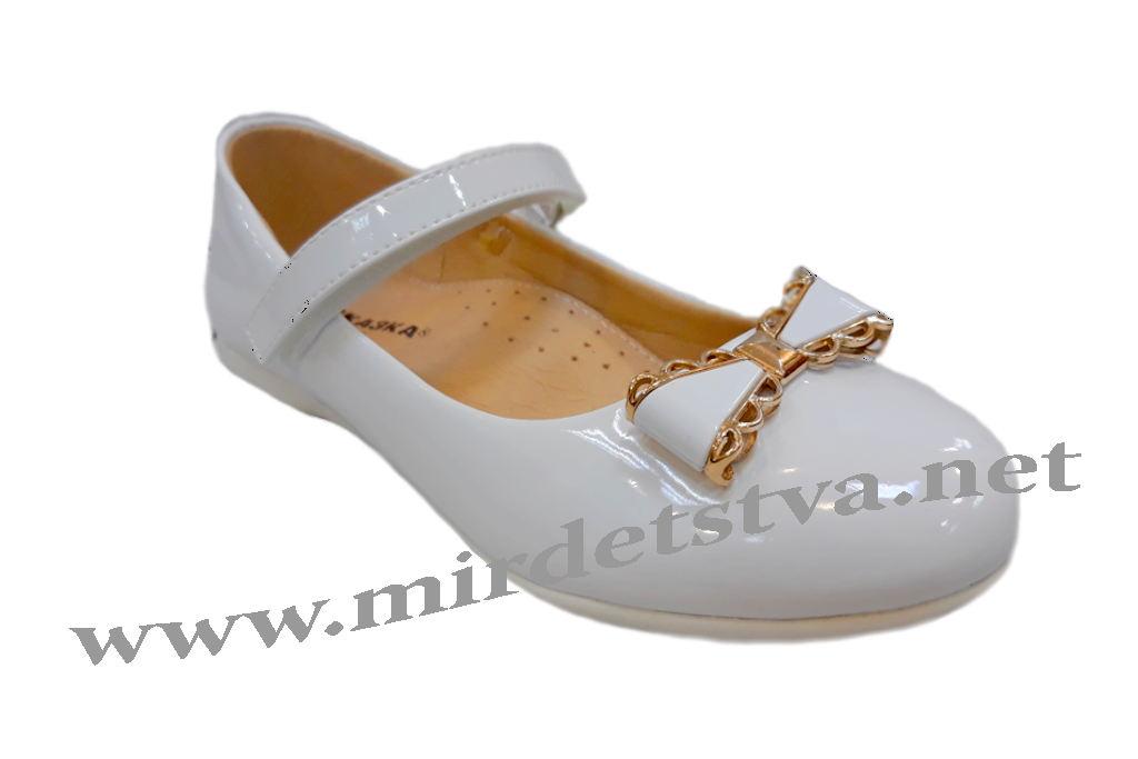 8ea3b9d6e Купить Белые лаковые туфли для девочек СКАЗКА R323034122 в Харькове ...