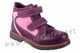 Демисезонные детские ортопедические ботинки 4Rest Orto 06-526