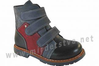Детские демисезонные ортопедические ботинки 4Rest Orto 06-543