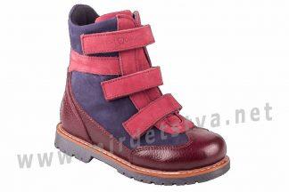 Детские кожаные ботинки ортопедия 4Rest Orto 06-569