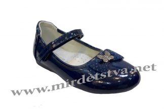 Детские синие туфли на девочку Tom.m C-T37-24-A