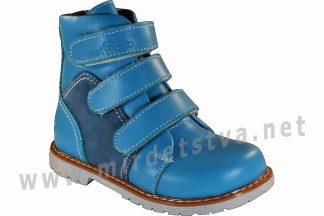 Голубые кожаные ботинки на ребенка ортопедия 4Rest Orto 06-571