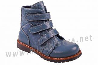 Кожаные осенние ботинки на ребенка ортопедия 4Rest Orto 06-573