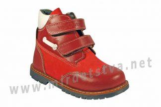 Красные ботинки для девочки демисезон ортопедия 4Rest Orto 06-586