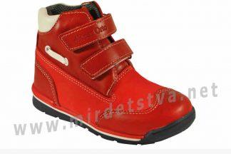 Красные детские ортопедические кроссовки 4Rest Orto 06-552