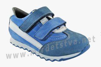 Кроссовки с продольным и поперечным супинаторами 4Rest Orto 06-557
