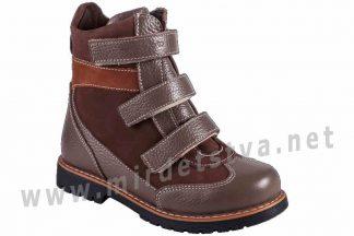 Лечебные ортопедические ботинки 4Rest Orto 06-570