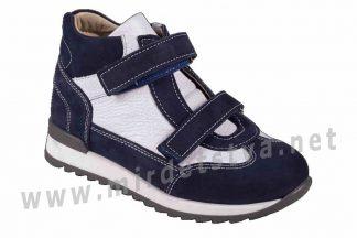 Модные ортопедические кроссовки на липучках 4Rest Orto 06-601