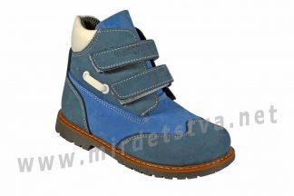 Ортопедические кожаные ботинки 4Rest Orto 06-585
