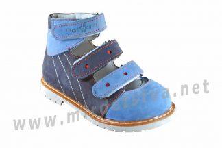 Ортопедические туфли с высоким задником 4Rest Orto 06-311