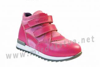 Розовые кроссовки ортопедия 4Rest Orto 06-554