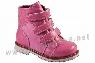 Розовые ортопедические ботинки на девочку 4Rest Orto 06-572