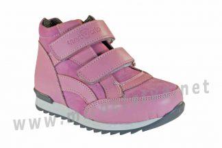 Розовые ортопедические кроссовки 4Rest Orto 06-556