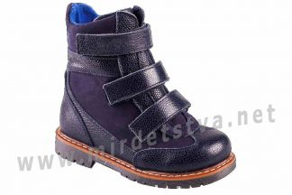 Синие детские осенние ортопедические ботинки 4Rest Orto 06-548