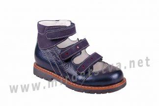 Синие туфли ортопедия с высоким задником 4Rest Orto 06-316