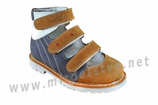 Туфли ортопедические с жестким задником 4Rest Orto 06-313