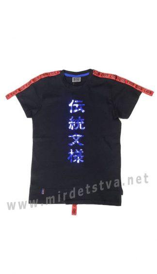 Черная футболка для мальчика-подростка CEGISA 7054