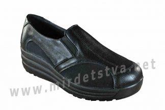 Комфортные женские ортопедические туфли 4Rest Orto 17-013