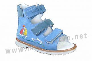 Кожаные ортопедические сандалии 4Rest Orto 06-133