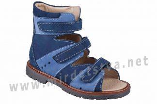 Красивые сандалии на мальчика ортопедия 4Rest Orto 06-245