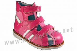 Малиновые кожаные ортопедические сандалии 4Rest Orto 06-148