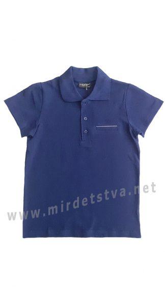 Синяя детская футболка-поло CEGISA 7170 (7171)