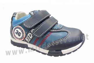 Кожаные кроссовки для мальчика B&G LD180-423